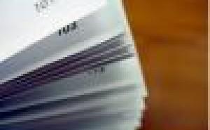生産管理パッケージ活用の留意点(その7)