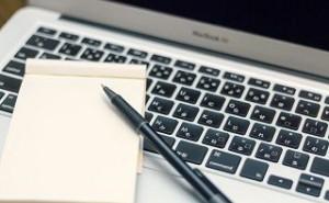 技術情報を調べる(その2)NDL-OPACで検索式を使って資料を探す