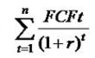 経済性工学 (その4) Excelでの計算ロジック