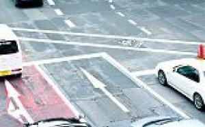 物流安全管理(その5)運輸安全情報の公表とは