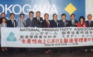 国際生産成功のための基本的要点(その7)