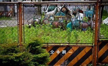 総合リサイクル業: 新環境経営 (その52)