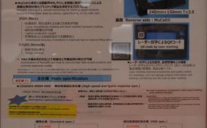 国際プラスチックフェアー(IPF JAPAN 2017)展示会レポート(その2)