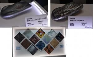 国際プラスチックフェアー(IPF JAPAN 2017)展示会レポート(その8)