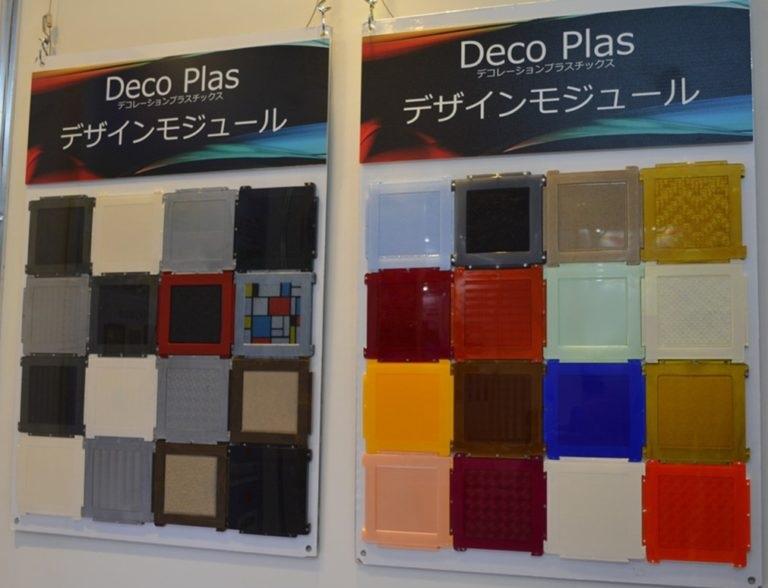 プラスチックジャパン