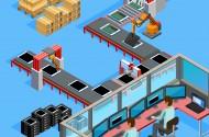 製造業の業務と基幹システム研修