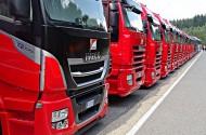 物流コストの約60%を占める輸送費大幅削減の実践