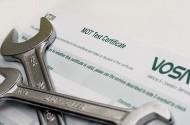 研究開発税制とその活用ポイント【オンライン】