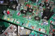 光インターコネクトへ向けた光回路集積化とパッケージ技術【Live配信セミナー】