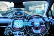自動車樹脂材料の基礎と成形加工技術、最新動向【Live配信・WEBセミナー】