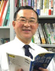 神田範明 先生(成城大学経済学部経営学科 教授)