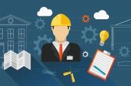 生産工学概論:生産/品質関連パッケージ