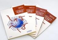 金属材料基礎講座[接合・複合化・表面処理コース]