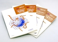 金属材料基礎講座[加工プロセスコース]